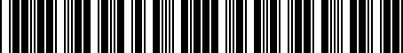 Barcode for PTR5435150